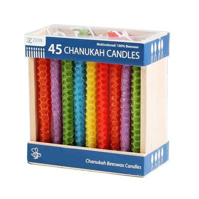 The Holiday Aisle Beeswax Honeycomb Hanukkah Candles in Wooden Crate (45 Pack) Color: Multi