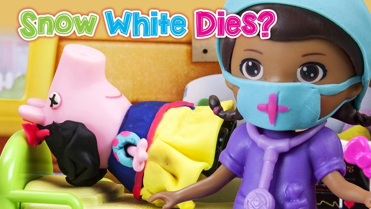 Princess Snow White Peppa Pig Died? Doc McStuffins Hospital Play set Hel...