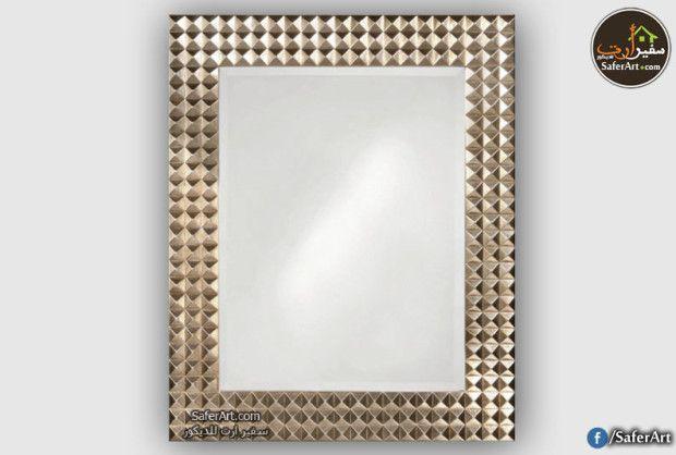 مرايات حائط للديكور المودرن فى مصر Mirror Wall Mirror Shop Mirror With Lights