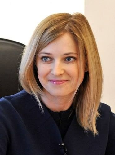 Prosecutor of the Republic of Crimea Natalia Poklonskaya