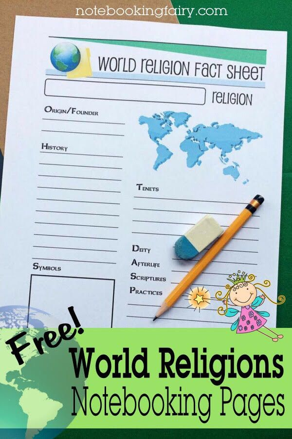 FREE World Religions Notebooking Pages from the Notebooking Fairy, world culture, cultural geography
