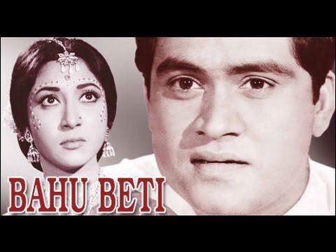 """Bahu Beti"" | Full Classic Hindi Movie | Ashok Kumar | Mala Sinha |"