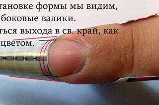 """˜""""*°Учимся наращивать ногти.•°*""""˜♔"""