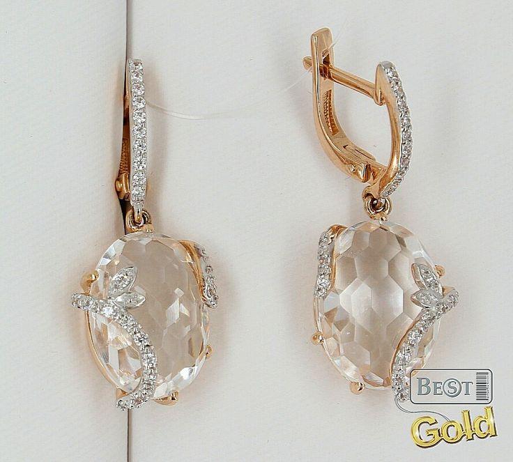 Золотые серьги с горным хрусталем и фианитами КЛ900А-7