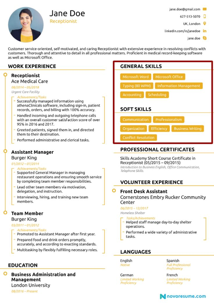 Resume for Receptionist with No Experience Mistakes You