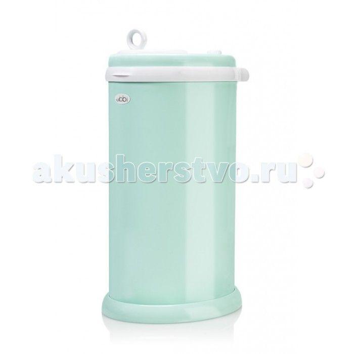 Ubbi Накопитель для использованных подгузников  Ubbi Накопитель для использованных подгузников  - сделан из стали с порошковым покрытием, что позволяет отлично предупреждать появление неприятных запахов. Она оснащена резиновыми уплотнителями, которые были специально сделаны таким образом, чтобы блокировать распространение запахов и оставлять их внутри корзины, а также выдвижной крышкой, которая минимизирует проникновение воздуха и также помогает оставлять неприятные запахи внутри корзины…