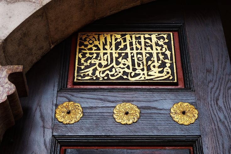 An illuminated wooden gate of Gazi Husrev Bey Mosque (completed in 1532 AD)