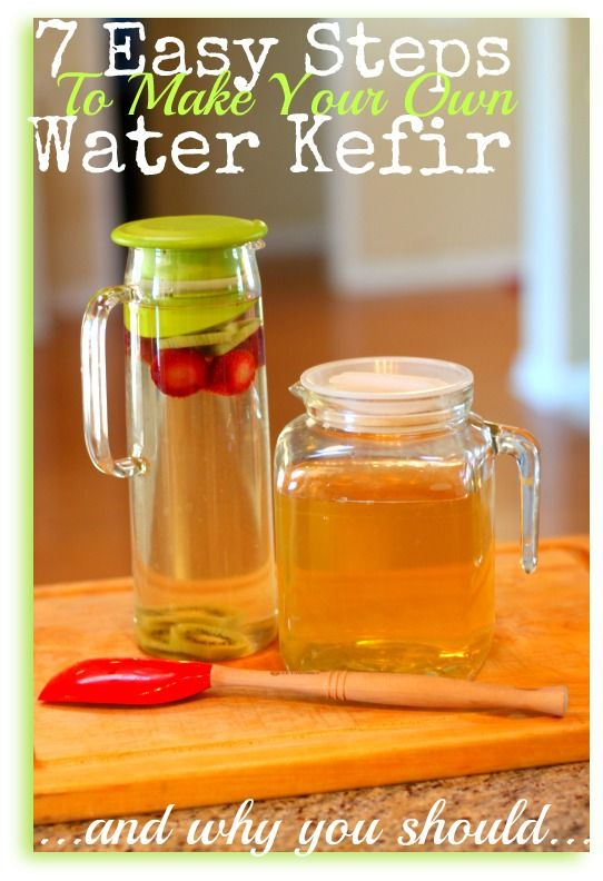 How to Make Your Own Water Kefir in 7 Easy Steps - I make water kefir everyday. I strain the kefir grains, add juice and place it in a tightly sealed jar for a second fermentation, then start a new batch with the grains.  We enjoy it a lot!
