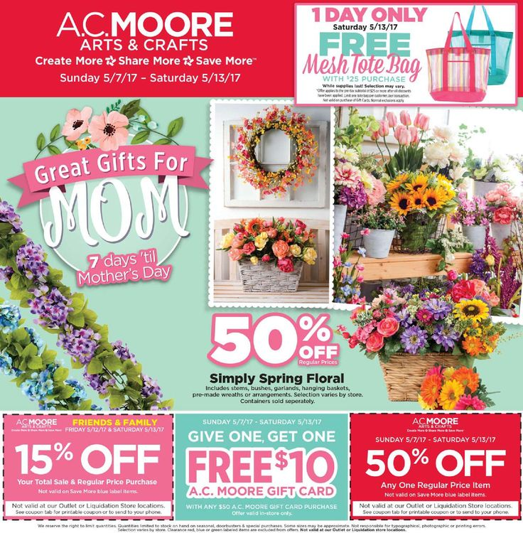 AC Moore Weekly Ad May 7 - 13, 2017 - http://www.olcatalog.com/home-garden/ac-moore-weekly-ad.html