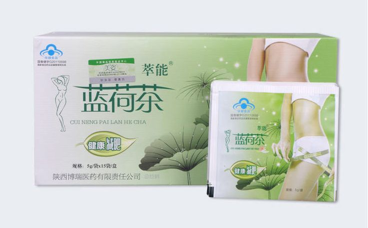 2016 new beauty slimming tea - tea lean belly - natural herbal weight loss success using three boxes - full refund ineffective