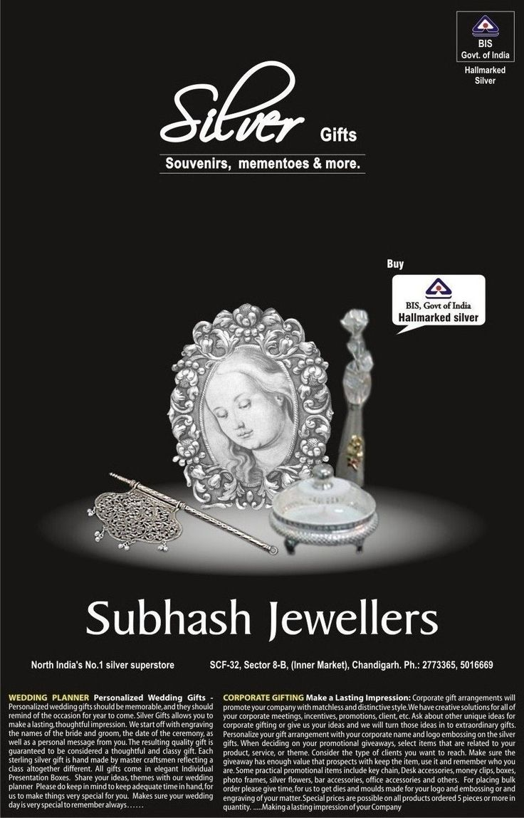 So if you are looking for designer jewellery with international quality