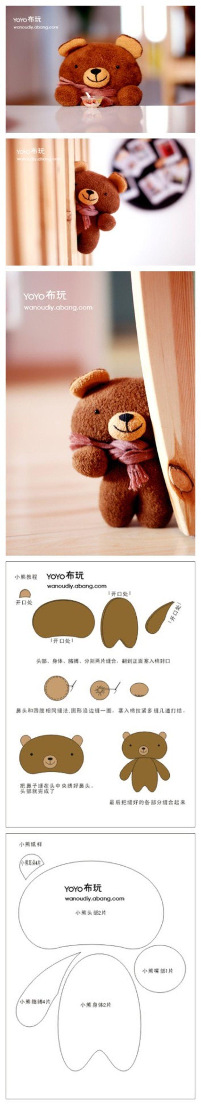 cute bear + pattern