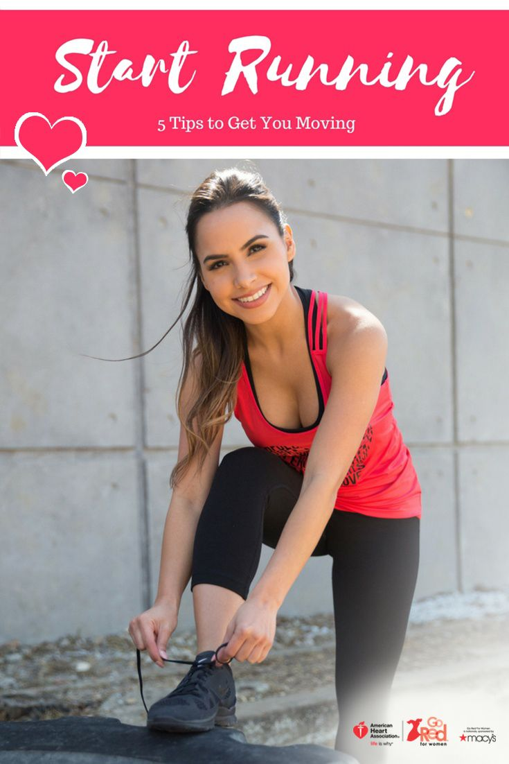 Want to get in shape?  Try these 5 ideas to start running. #Fitness
