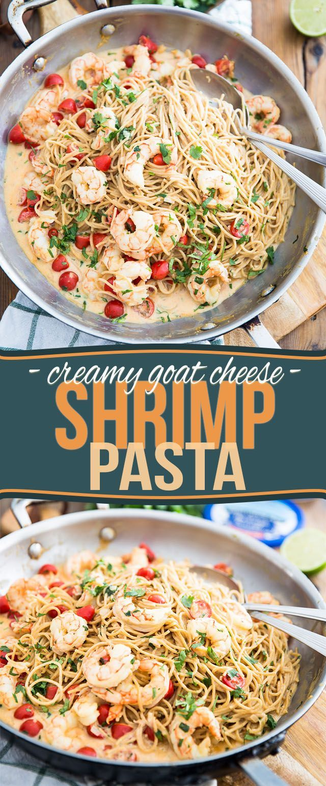 Delicious, yet super healthy and crazy easy to make, this Creamy Dreamy Goat Cheese Shrimp Pasta Dish is guaranteed to get you nothing but rave reviews!
