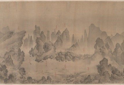 A handscroll presents an artwork in a horizontal form. It is generally laid flat on a table so that it can be admired section by section, from right to left, as it is unrolled, as if traveling through a landscape. In this way, the format can depict a continuous narrative or journey. This handscroll, which is about 54 feet long, depicts the Yangzi River, among the longest and mightiest rivers on earth. To see the full-length painting, visit the website above and scroll to the left.