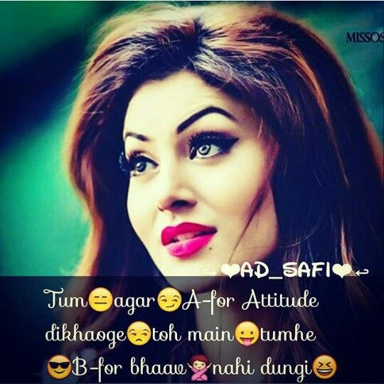 Quotes On Attitude Girl: Pin By Zᴀʀᴀ Aғʀᴇᴇɴ Khan ♥ On Girlz Attitude