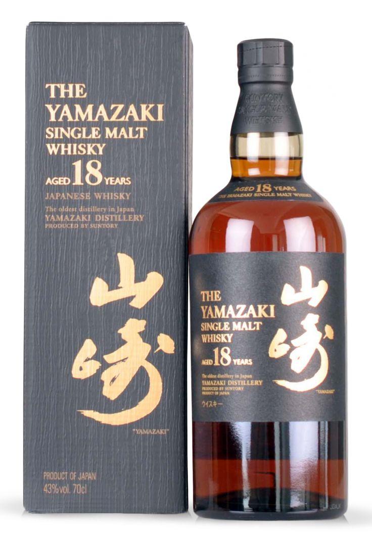 Whisky Single Malt, Yamazaki 18 ANI (0.7L) - SmartDrinks.ro
