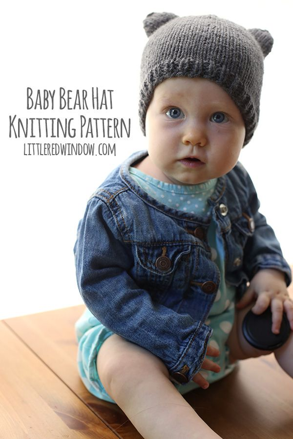 Loom Knit Baby Boy Hats Queens