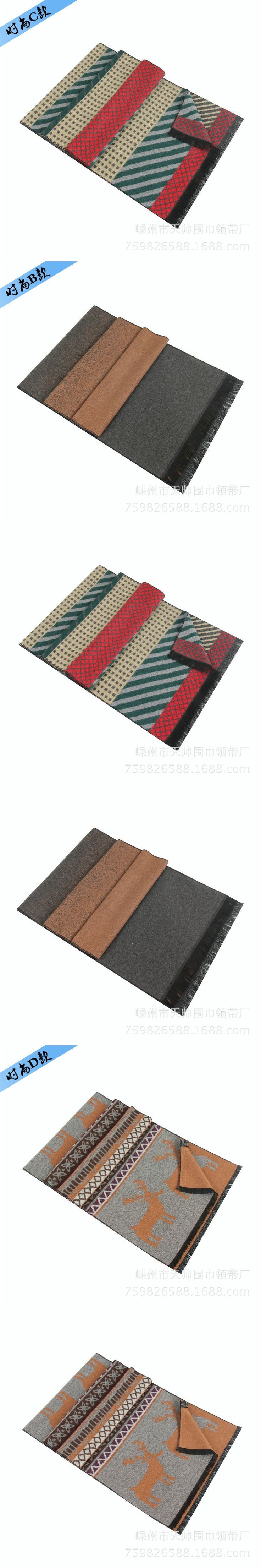 Wholesale 2016 New Men's Scarf Autumn Winter Korean Fashion Cotton Scarves Double Sided Jacquard Lattice Christmas Deer Scarfs