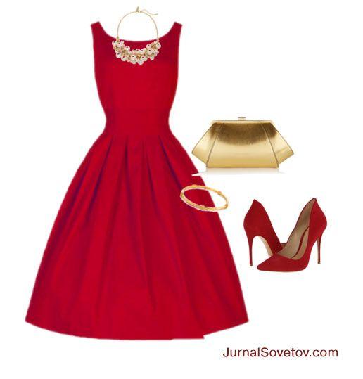 С чем носить красное платье - ожерелье+браслет+клатч+красные туфли.