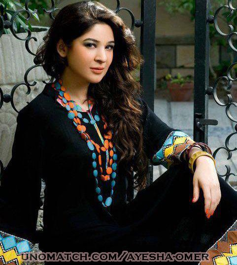 Ayesha Omar Wallpaper: 38 Best Images About Ayesha Omer On Pinterest