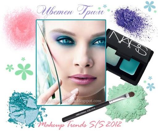Makeup trends S/S 2012  more color: Makeup Trends, S S 2012, Colors, Trends S S, Posts, Blog