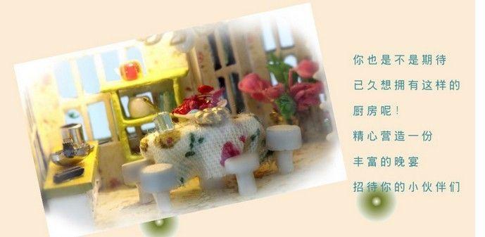 Европейские небольшое здание стеклянный шар дерево модель дома сборка кукольный поделки монтаж игрушка комплект поделки ручной работы хижина комплекткупить в магазине Fashion Shop 7наAliExpress