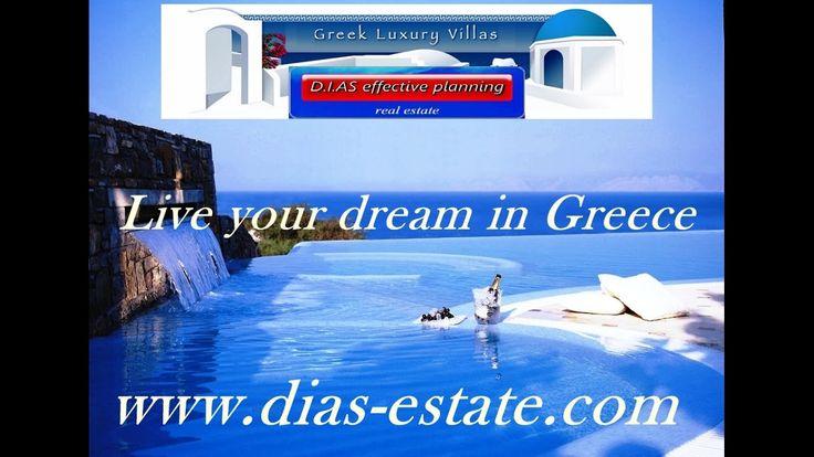 70 qm Wohnung zu Verkaufen in Chalkidiki