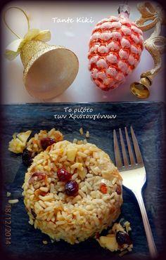 Tante Kiki: Χριστουγεννιάτικο ριζότο με καστανό ρύζι