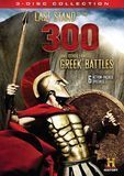Last Stand of the 300 and Other Famous Greek Battles [2 Discs] [DVD]
