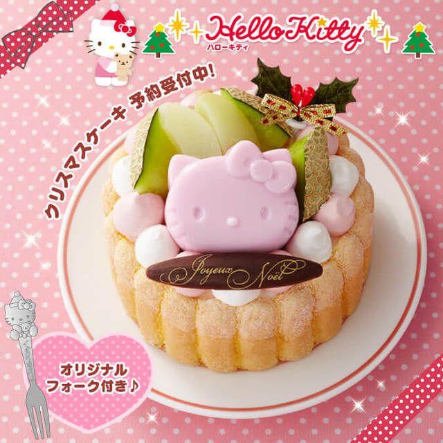 ハローキティのクリスマスケーキ 4号 3,200円(税込)