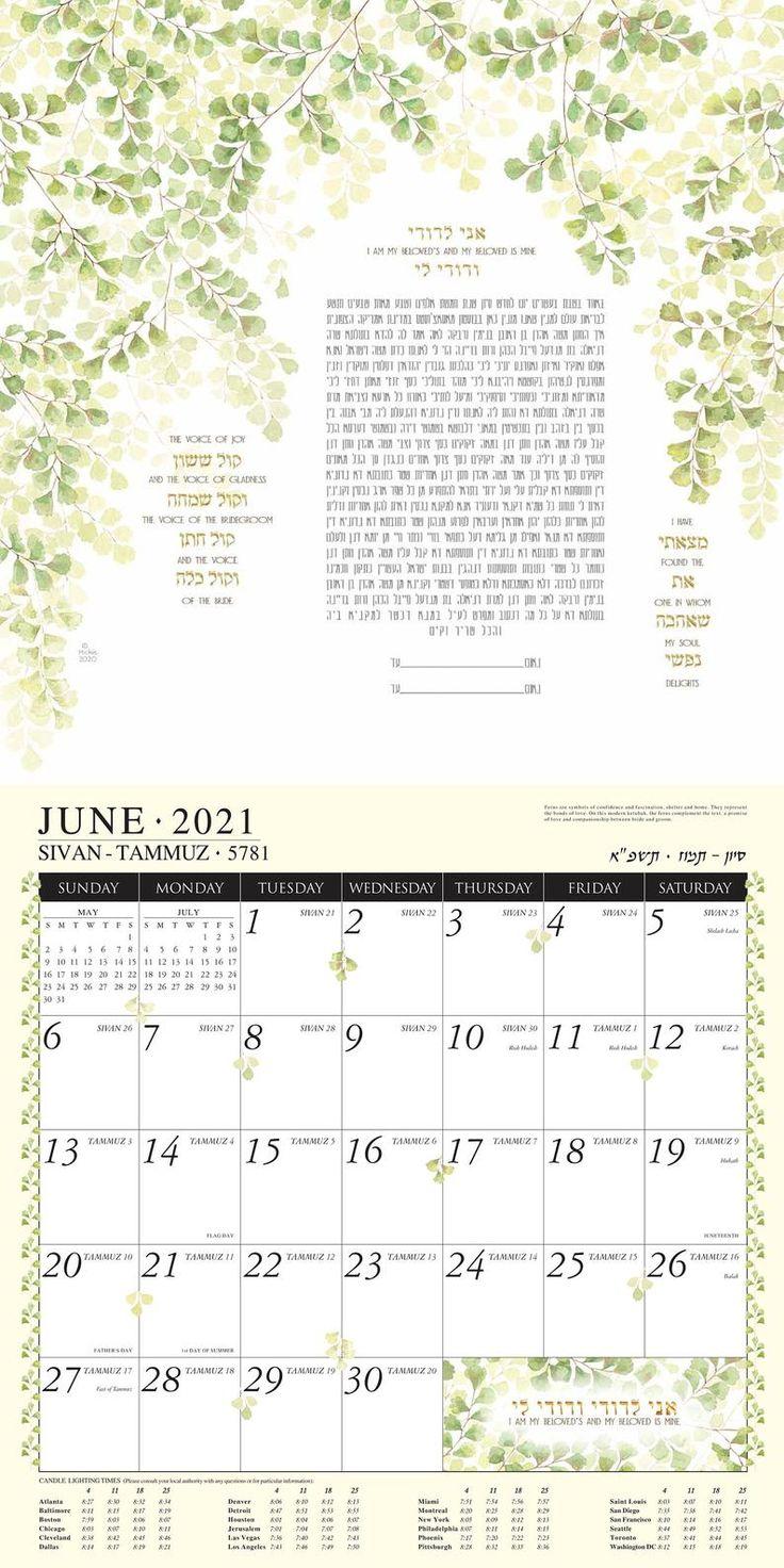 Jewish Art Calendar 2021 Mickie Caspi 16 Month Wall Etsy In 2020 Jewish Calendar Jewish Art Art Calendar