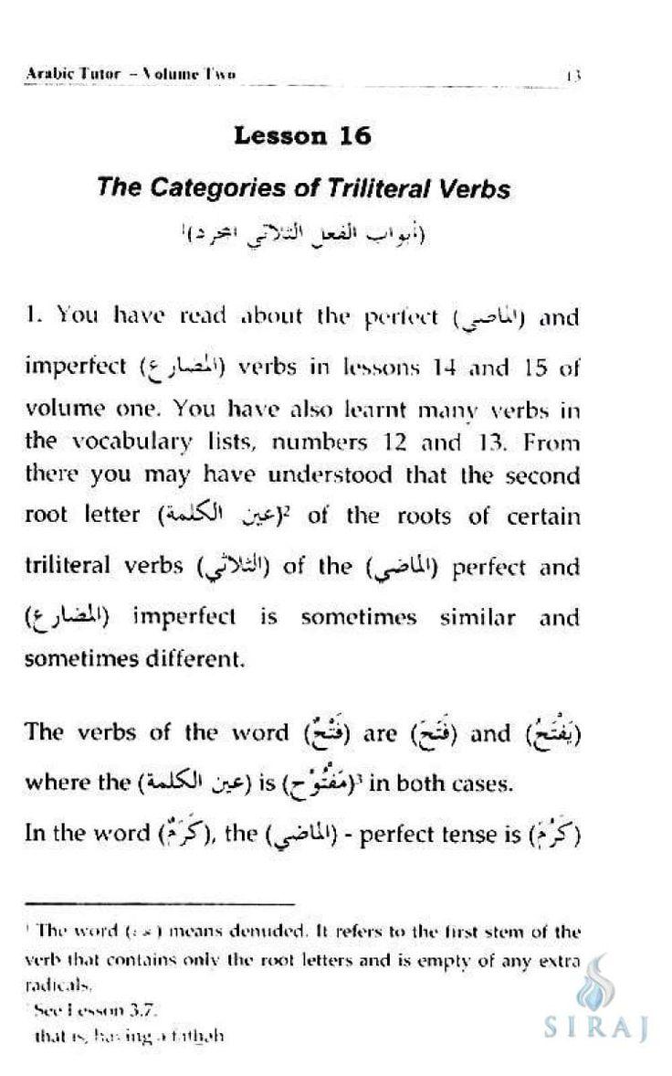 Arabic Tutor 4 Volume Arabic Grammer Text Book Set Tutor Textbook Book Set