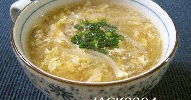 ★つくれぽ1000件!大感謝♪レシピ本掲載感謝★5分でできるもやしの簡単中華スープです♪