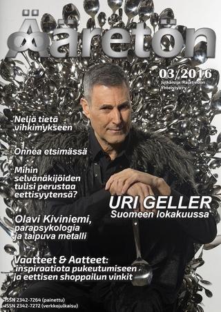 Rajatiedon Yhteistyö ry:n julkaisema verkkolehti Ääretön, toinen numero (ilmestynyt 10.3.2015)