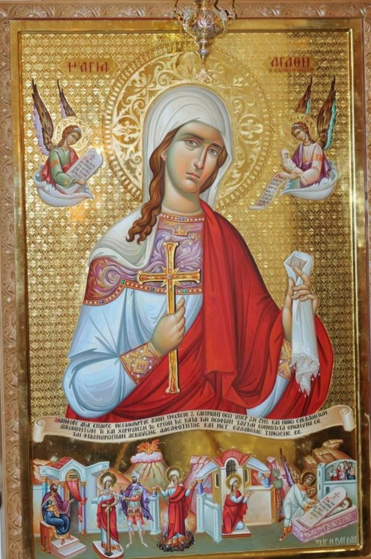 Full of Grace and Truth: St. Agatha the Virgin Martyr