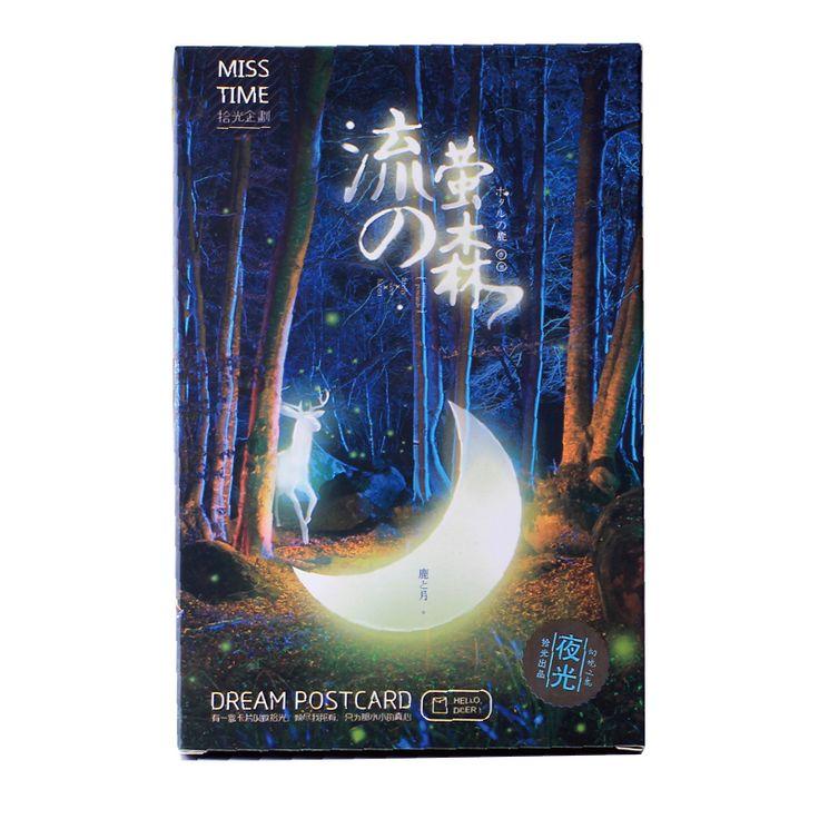 Packed Postcard [ Fireflies Mori - Glow ] (30 In) Creative Luminous Beautiful Illustration christmas greeting cards Gift Card