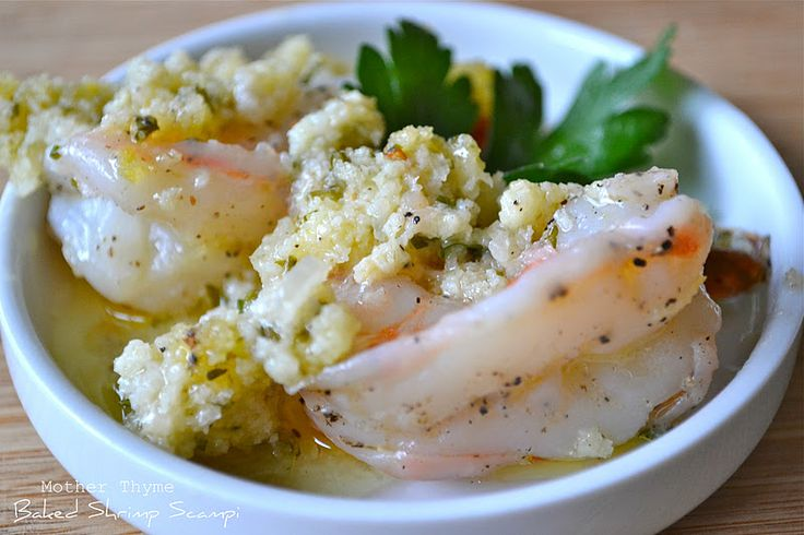 Baked Shrimp Scampi Mother Thyme Colossal Shrimp Recipes Baked Shrimp Scampi Baked Shrimp
