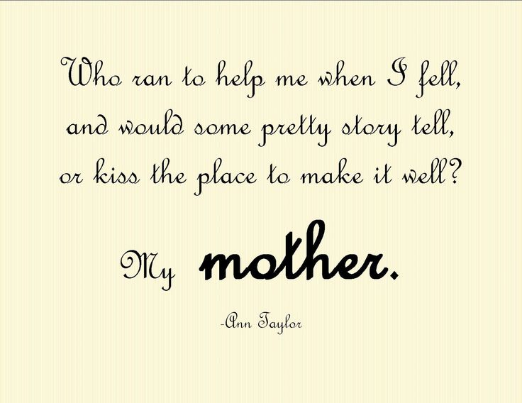 PRETTY PROVIDENCE: My Favorite Quotes on Mothers...Printable Form