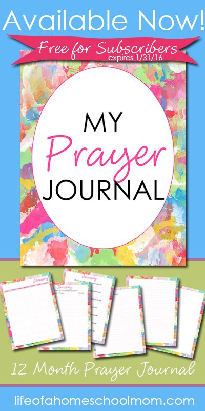 My Prayer Journal is Now Available FREE for subscribers