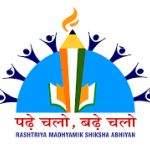 RMSA Teacher Admit Card