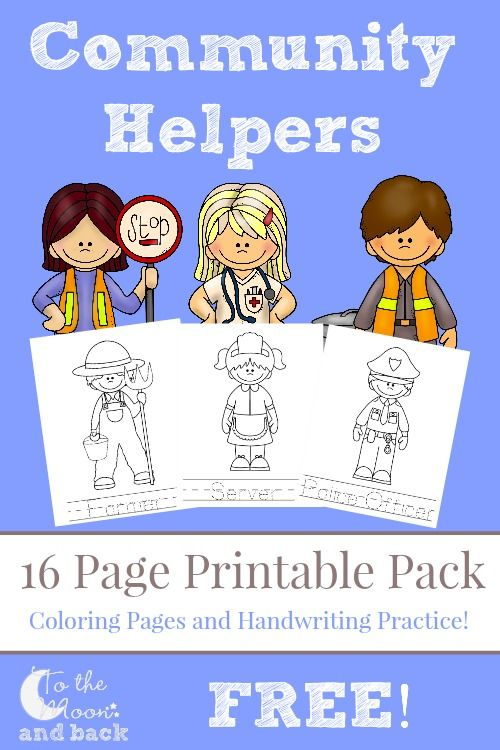 FREE 16 page printable community helpers themed pack! Coloring pages and manuscript handwriting practice!
