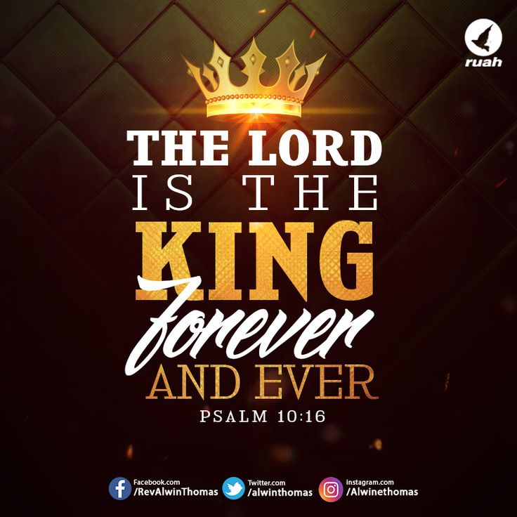 "Psalm 10:16 ""The LORD is King for ever and ever"""