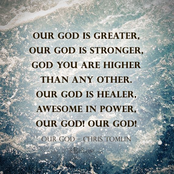 82 best how great is our god      images on pinterest
