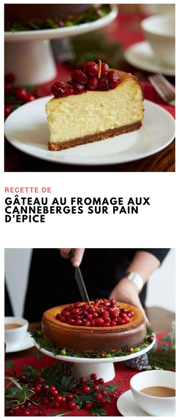 #gateau #fromage #canneberge #Paindepice