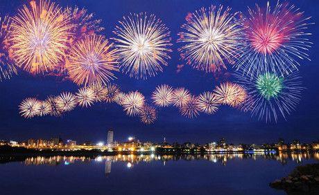 Поздравление с Днём города #День_города #Приветственный_адрес #сайт_поздравлений #поздравления #поздравление #приветственный_адрес_юбиляру #поздравление_с_профессиональным_праздником #официальное_поздравление #национальный_праздник