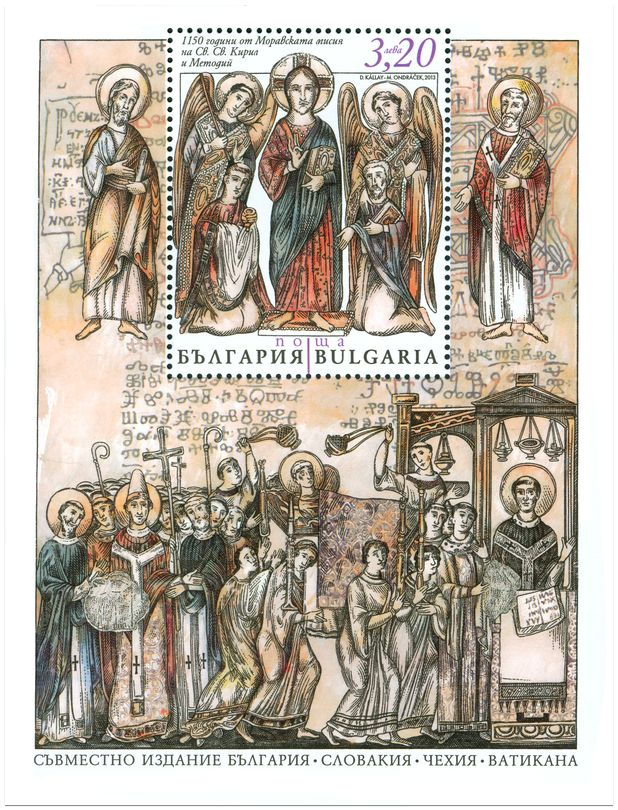 The 1150th Anniversary of the Arrival of St. Cyril and Methodius to Great Moravia (today Slovakia). Issue of Bulgaria.