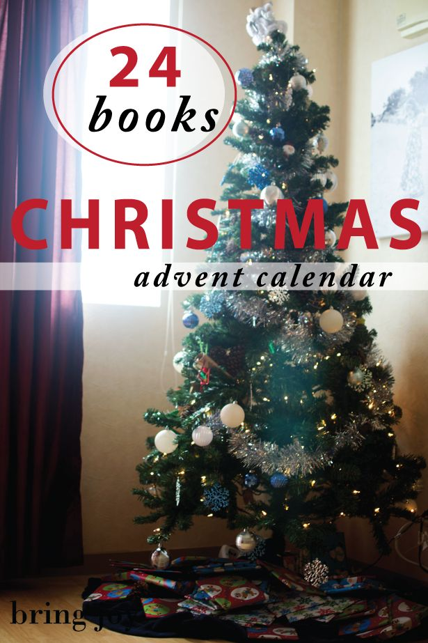 This book advent calendar is for the the craft-challenged. Simple & fun, the best part is that it will make your kids smarter & love books even more! #christmas #adventcalendar #book // bring-joy.com