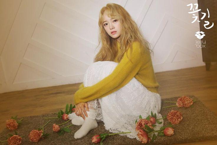 kim sejeong flower road, sejeong solo, ioi sejeong 2016, ioi 2016, ioi disband 2016, sejeong somi, sejeong zico, sejeon flower road teaser, kim sejeong photo shoot
