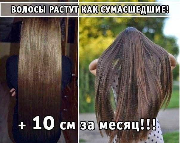 Маски для роста волос из яйца и оливкового масла